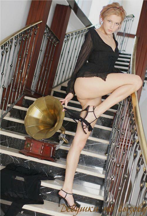 Как найти проститутку в петропавловске