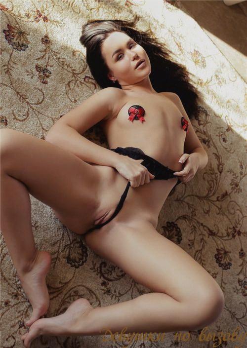 Шушаника: Самих дешевле шлюха москве окончание на грудь