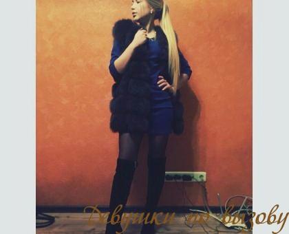 Уличные проститутки в москве адреса