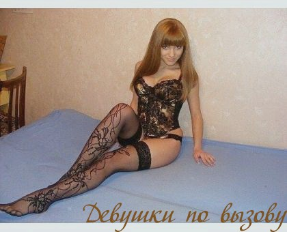 Ноно: Проституткы украины от 45 лет анальная стимуляция