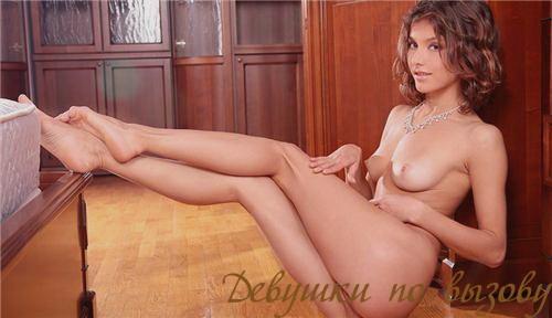 Номера телефонов проституток г троицк челябинской области