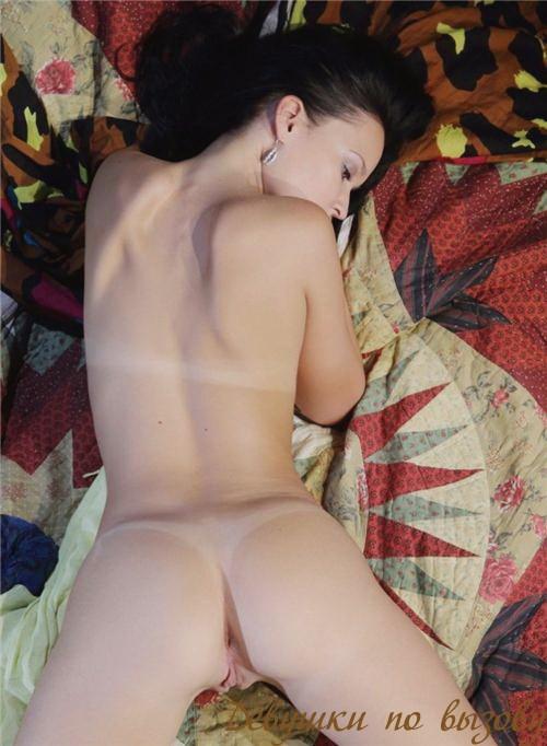 Кейт: Юлия путана новогиреево люберцы тайский массаж