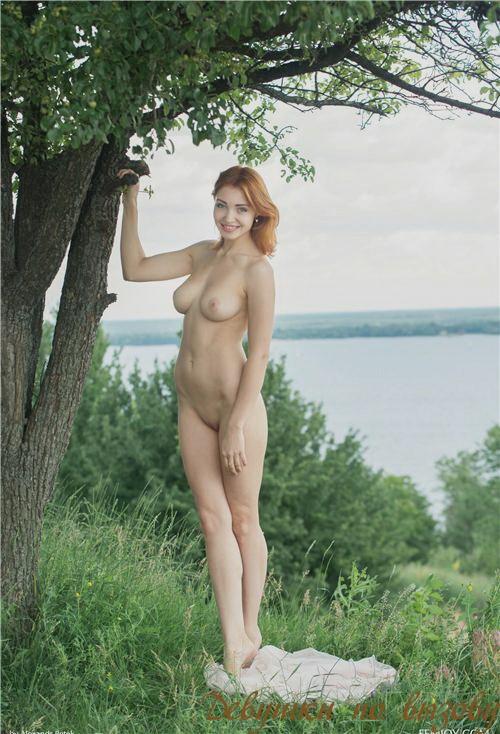 Проститутки москвы савёловская