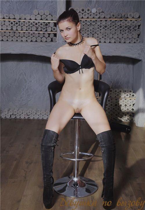 Проститутки в возрасте в н.новгороде