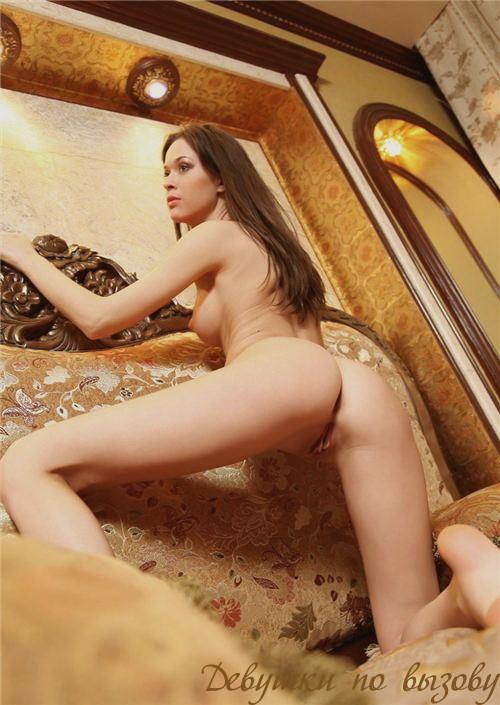 Зрелые проститутки в дзержинске