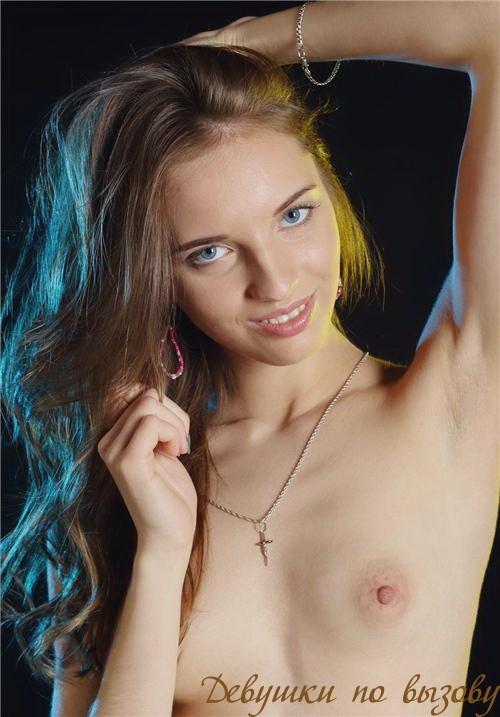 Кристиана - непрофессиональный массаж