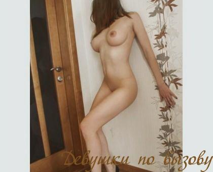 Сафина: Хочу девочка для секса люберць фистинг анальный