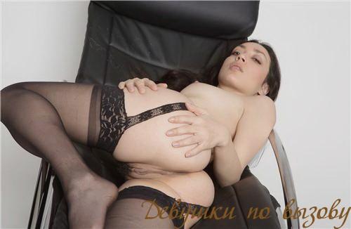 Барбара домашний массаж