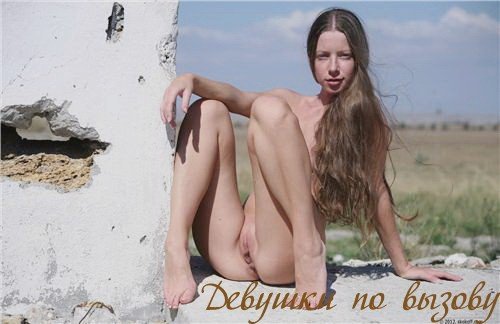 Проститутка индивидуалки из липецка