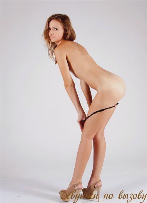 Снять праститутку миргород без презерватіва