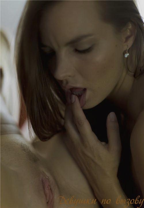 Розита - французский поцелуй