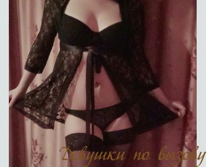 Зрелая проститутка госпожа москва