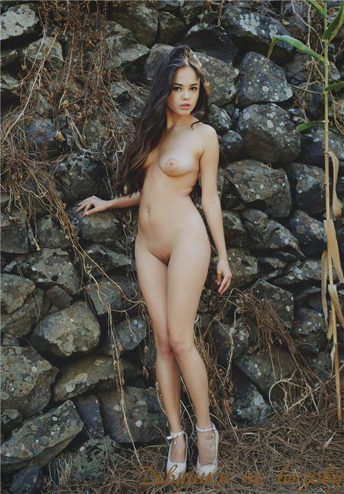 Паула