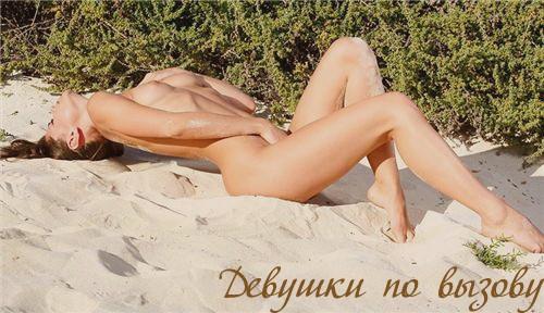 Проститутки москвы дешовые старше 40