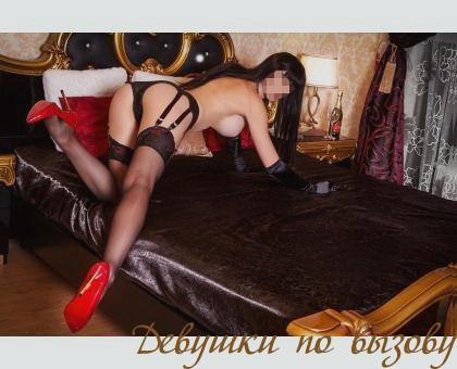 Все проститутки воронежа старше 40 лет