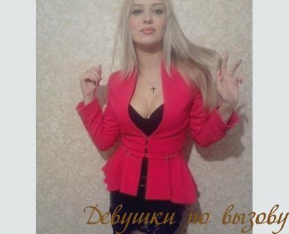 До 1000рублей проститутки ставрополья