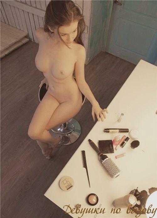 Телефон проститутки в щекино