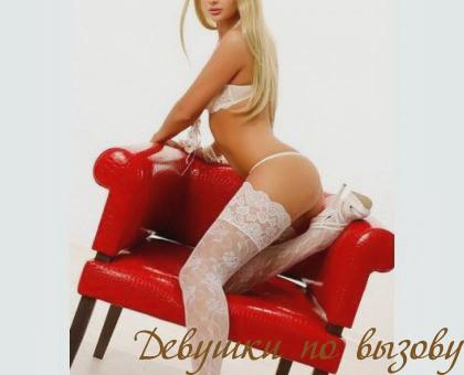Луиза - секс в чулках