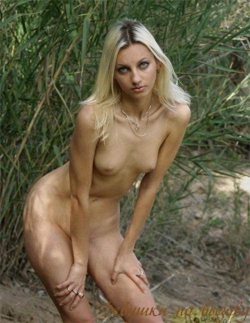 Даринка Vip - групповой секс