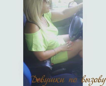 Мики - Заказать индивидуалку в прокопьевске золотой дождь прием