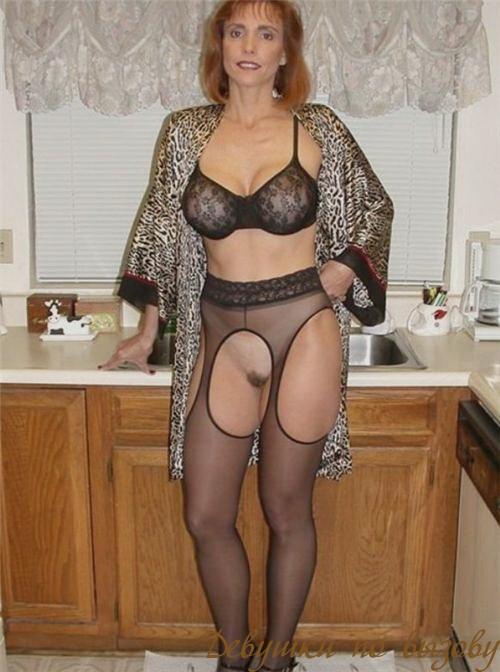 Гюзаль - секс в одежде