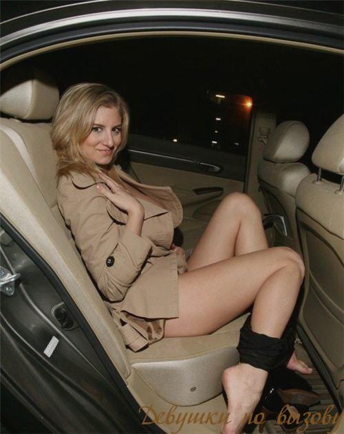 Проститутки по вызову. г. москва