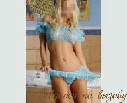 Лялечка75: Проститутки измаил фото/видео данные лесбийский куннилингус