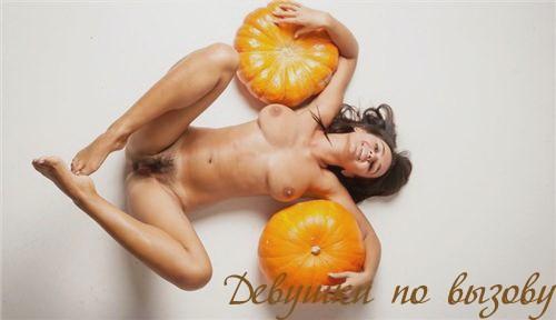 Леонелла фото без ретуши эротический массаж
