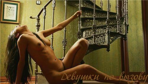 Волосатые проститутки москвы фото анкеты