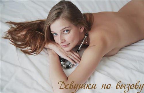 Милеслава реал фото сочный минет